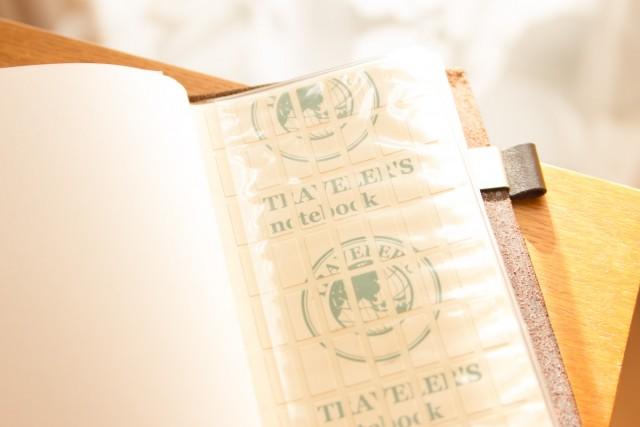 トラベラーズノート用の両面テープ