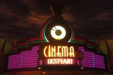 映画館には何歳からいけるの?