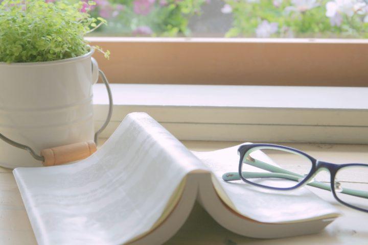 book_and_eyewear